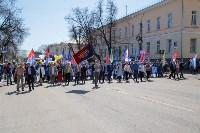 1 мая в Туле прошло шествие профсоюзов, Фото: 60