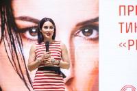 Тина Канделаки. Презентация книги Pro лицо, Фото: 46