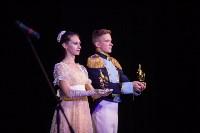 В Туле открылся Международный фестиваль военного кино им. Ю.Н. Озерова, Фото: 57