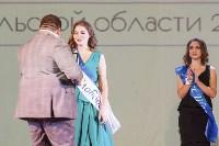 """Конкурс """"Мисс Студенчество Тульской области 2015"""", Фото: 218"""