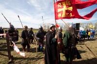 637-я годовщина Куликовской битвы, Фото: 183