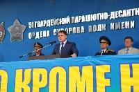 Дмитрий Глушенков простился со знаменем дивизии, Фото: 29