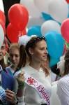 День города в Новомосковске, Фото: 13