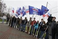 Митинг «Единой России» на День народного единства, Фото: 4