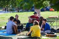 В Туле открылось новая молодежная площадка «Газон». Фоторепортаж, Фото: 24