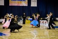 """""""Кубок Эдельвейса-2015"""" по бальным танцам., Фото: 32"""