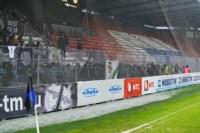 """Торпедо"" - ""Арсенал"" - 0:1, Фото: 66"