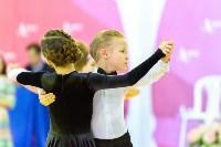 I-й Международный турнир по танцевальному спорту «Кубок губернатора ТО», Фото: 124