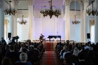 Юрий Башмет приглашает юных туляков в свой оркестр, Фото: 2