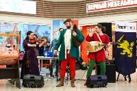 Гипермаркет Глобус отпраздновал свой юбилей, Фото: 34
