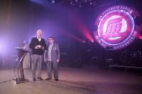 Сотрудников Туламашзавода поздравили с Днем машиностроителя, Фото: 92