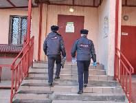 Полиция выявляет нарушителей карантина, Фото: 7
