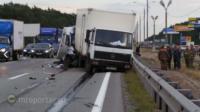 Авария с пассажирской маршруткой из Тулы под Москвой, Фото: 1