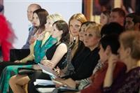 Всероссийский фестиваль моды и красоты Fashion style-2014, Фото: 5
