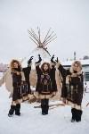 Северное шоу в Туле, Фото: 12