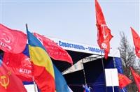 В Туле прошел митинг в поддержку Крыма, Фото: 4