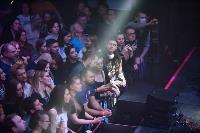 Концерт Дельфина в Туле, Фото: 19