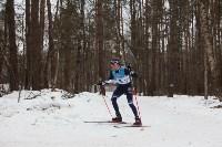 I-й чемпионат мира по спортивному ориентированию на лыжах среди студентов., Фото: 56