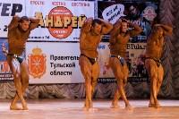 Чемпионат по бодибилдингу и бодифитнесу «Мистер и Мисс Тула - 2015», Фото: 207