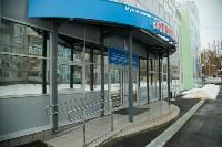 Центр художественной гимнастики, Фото: 14