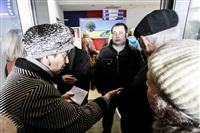 "Вкладчики ""Первого Экспресса"" атаковали офис ВТБ24, Фото: 5"