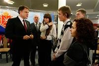 Встреча с губернатором. 7 ноября, Фото: 82