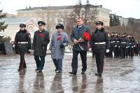 Церемония возложения цветов на площади Победы, 23.02.2016, Фото: 4