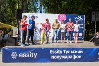 Essity Тульский полумарафон собрал 850 спортсменов со всей России, Фото: 130