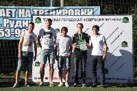 Игроки «Арсенала» награждают победителей Летнего Кубка ТГФФ., Фото: 84