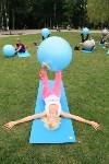 День йоги в парке 21 июня, Фото: 58