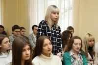 Встреча Сергея Харитонова со студентами ТулГУ, Фото: 2