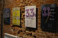 Картонная ночь в Туле: Теория хлама, восстание вещей, панки и настройщик, Фото: 12