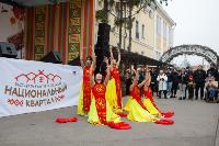Фестиваль «Национальный квартал» в Туле: стирая границы и различия, Фото: 273