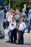 """Фестиваль близнецов """"Две капли"""" - 2019, Фото: 22"""