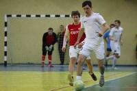 ТГФФ. Чемпионат Тулы по мини-футболу. 15-й тур., Фото: 3