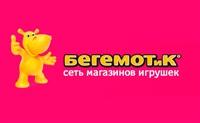 Бегемотик, сеть магазинов игрушек, Фото: 1