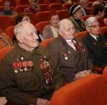 73-летие окончания обороны Тулы, Фото: 18