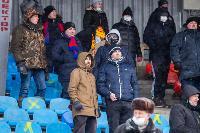 Арсенал - ЦСКА, Фото: 159