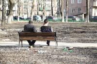 Сквер на проспекте Ленина , Фото: 2