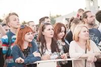 Концерт в День России в Туле 12 июня 2015 года, Фото: 53