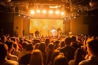 T-Fest в Туле, Фото: 22