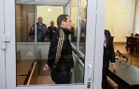 В Туле начинается суд по делу косогорского убийцы, Фото: 7