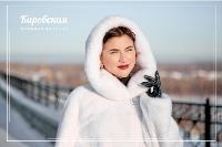 Первая выставка «Кировской меховой фабрики» пройдёт в Туле, Фото: 9