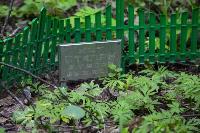 Кладбище домашних животных в Туле, Фото: 14