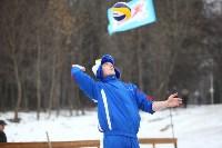 II-й турнир по волейболу на снегу., Фото: 14