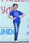 Детская супермодель Тулы, Фото: 4