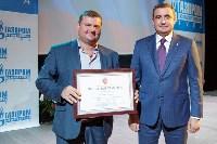 Алексей Дюмин наградил сотрудников газовой отрасли, Фото: 12