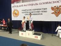 Соревнования по рукопашному бою в Люберцах, Фото: 6