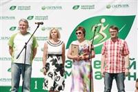 «Зеленый марафон». 7 июня 2014, Фото: 11