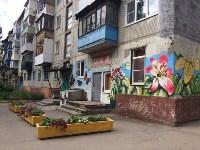 "Граффити ""Цветы"" на ул. Калинина, Фото: 2"